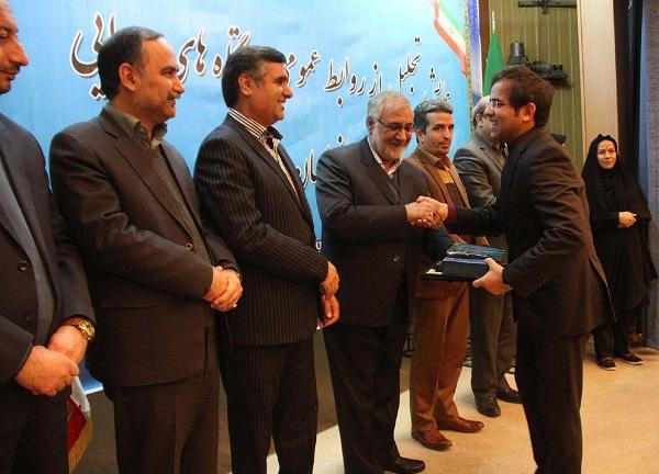 کسب مقام اول روابط عمومی سازمان جهاد کشاورزی در بین دستگاه های اجرایی استان